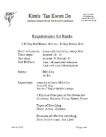 Red/Brown Belt Rank Packet